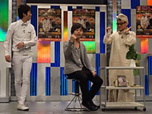 Inoue_1