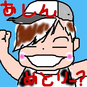 Cocolog_oekaki_2011_06_01_00_53_2