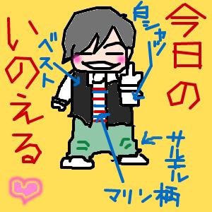 Cocolog_oekaki_2011_06_09_16_32