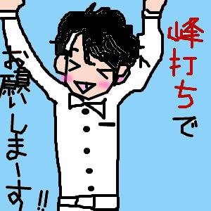 Cocolog_oekaki_2011_06_10_09_41