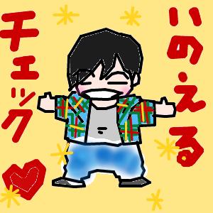 Cocolog_oekaki_2011_07_13_16_19